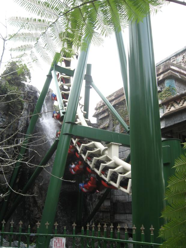 The Suspended Looping Coaster: part 4 of the Vekomastory