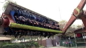 Huracan Coasterforce 1