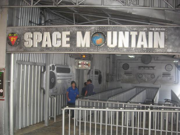 Nightmares, Vekoma and Space Mountain look a likes: Part 4 of the Enclosed Coastershistory