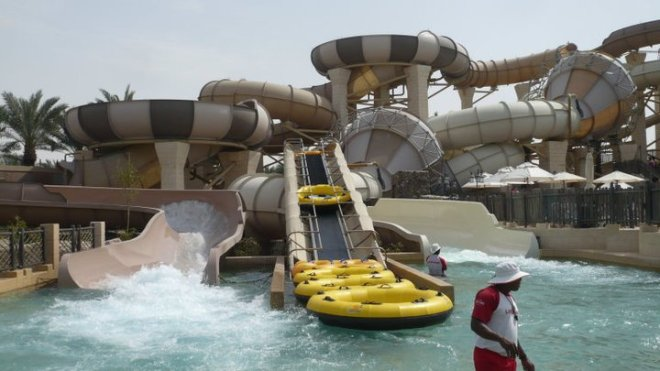 Wild Wadi Behemoth Bowl 40 Flex