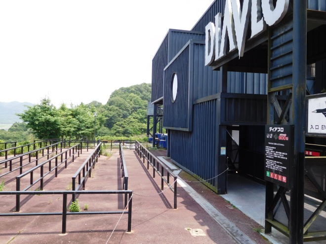 Diavlo Himeji Central Park (18)
