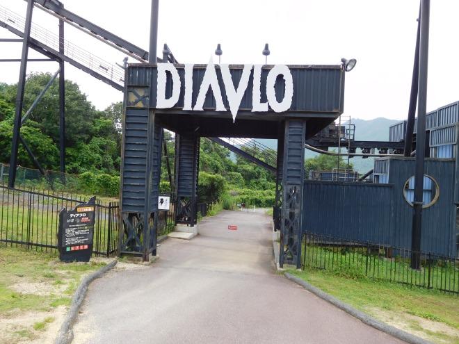 Diavlo Himeji Central Park (52)