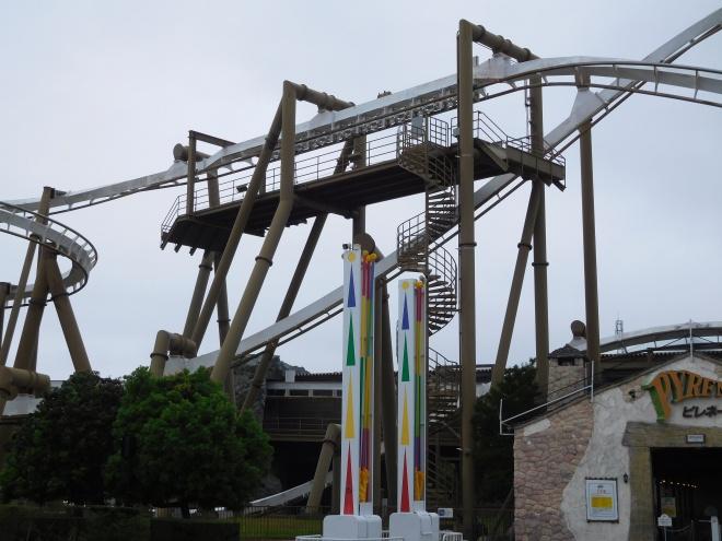 Pyrenees Parque Espana (85)
