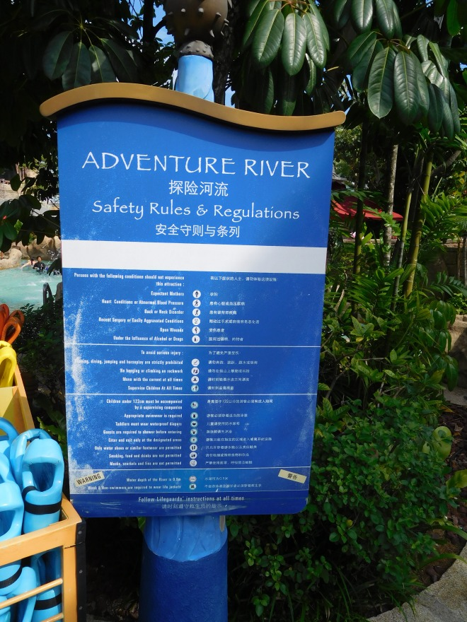 Adventure River Sign