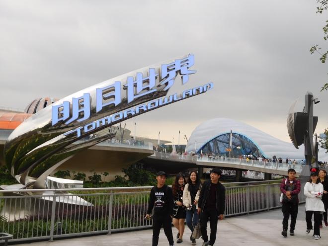 Tron Lightcycles Power Run Shanghai Disneyland (16).JPG