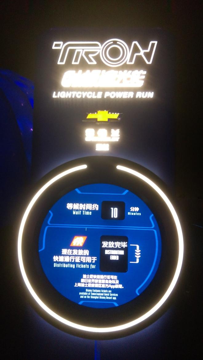 Tron Lightcycles Power Run Shanghai Disneyland (24)