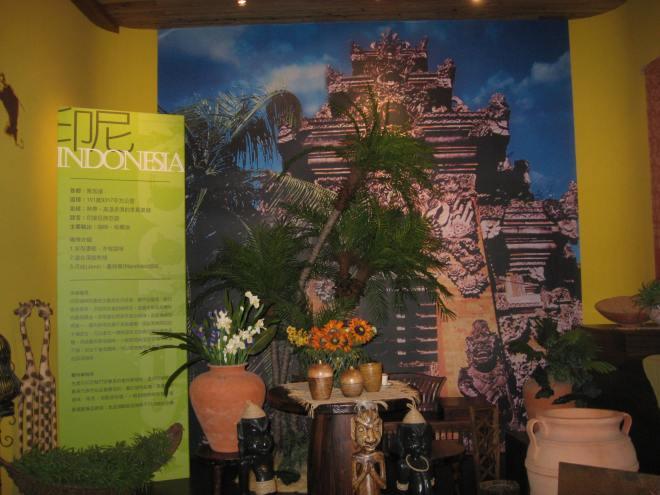 Janfusun Coffee Museum (2)