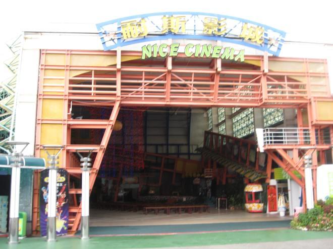 Nice Cinemas Janfusun