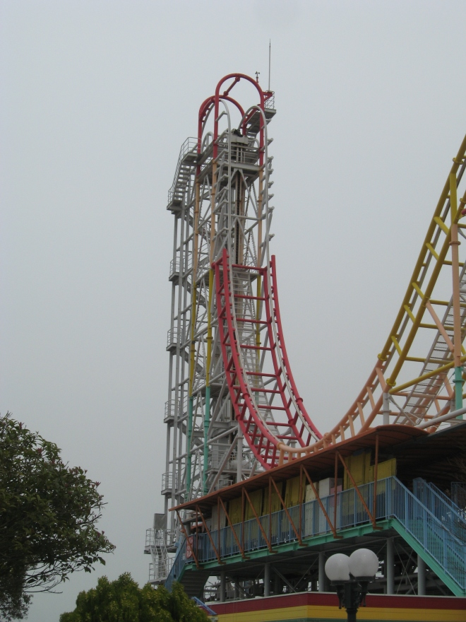 Ultra Twister Megaton (2).JPG