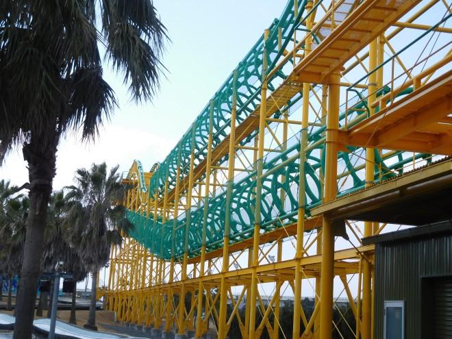 Ultra Twister Nagashima Spaland new location (2).JPG