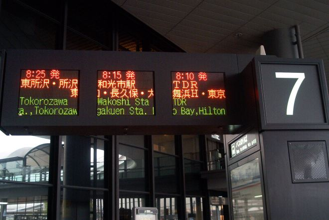 Narita Bus Station (3).JPG