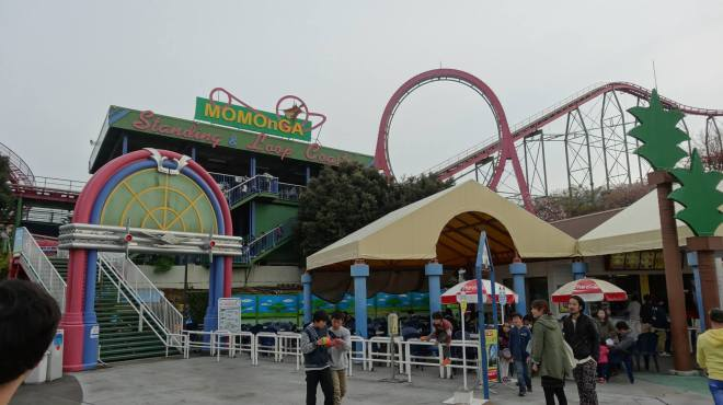 Momonga Standing and Looping Coaster Flex 2.jpg