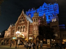 Hightower Hotel at night (5)