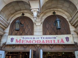 Tower Memorabilia (2)