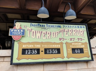 Tower of Terror fast pass sign.