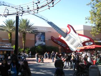 The courtyard of G-Force Records.