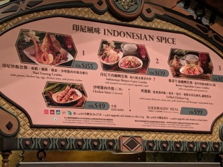Indonesian menu as of May 2019.