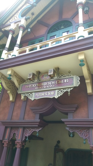 Explorer's Club sign.