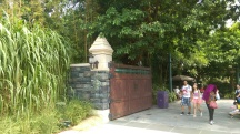 Mystic Point Gate.