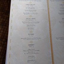 Regular Magellan's course for dinner July 2019