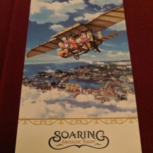 Soaring Fantastic Flight Souvenir Menu