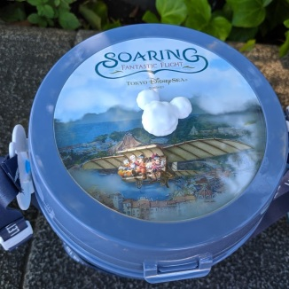 Soaring Fantastic Flight popcorn bucket lid with moving Dream Flyer