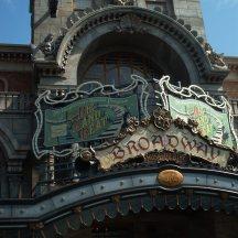 Broadway Theater, showing Big Band Beat.