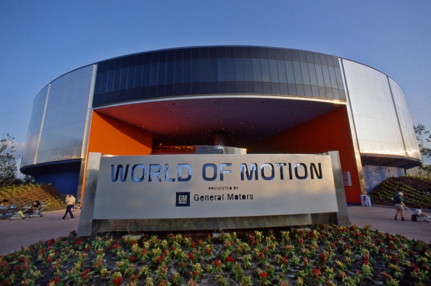 EPCOT, GM and the World of Motion: Part four of our Disney GroundbreakersSeries.